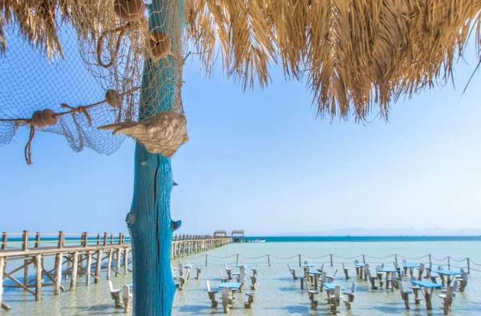 Hurghada Holidays Packages